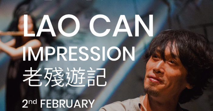 Lao Can Impression- image from poster for concert